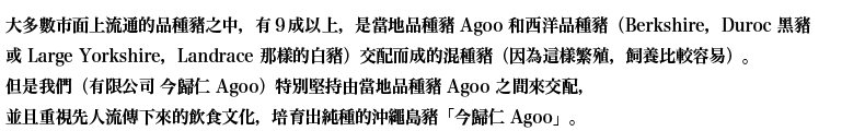 toptext_790_agoo-market-CN.png